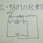 ArduinoでPC98起動音 回路図
