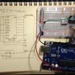 Arduino+YMZ294