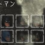 ac_batmans