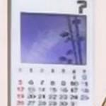 6話 カレンダー3